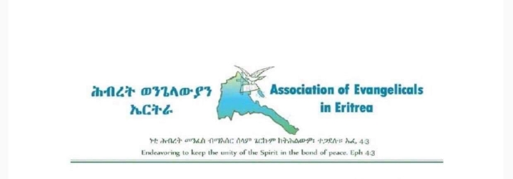 Could the Ethio-Eritrea Peace Treaty put the Eritrean Evangelical Church in Danger?